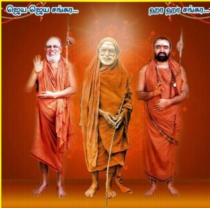 three_acharyals