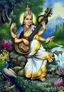 saraswati-devi[1]