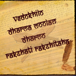 Dharmaprabodhini